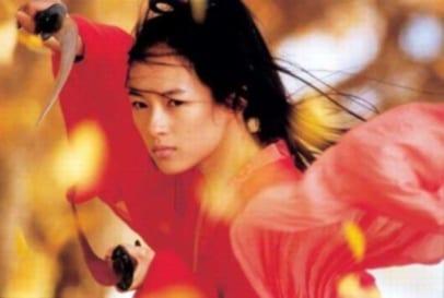 cine china
