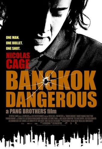 cartel-de-bangkok-dangerous.jpg
