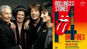 Rolling Stones censura China